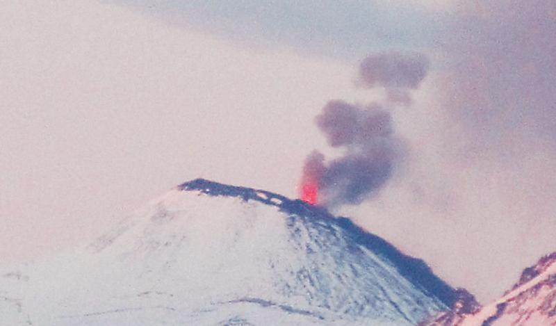 Global Volcanism Program | Bulletin of the Global Volcanism