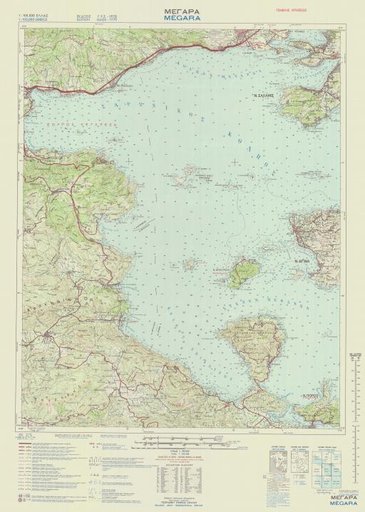 Map of Megara