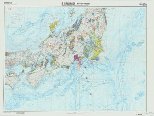 Map of (B) Q Maps of Japan Landforms, Geol, Tect: Central