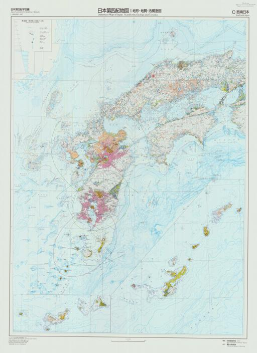 Map of (C) Q Maps of Japan Landforms, Geol, Tect: SWest