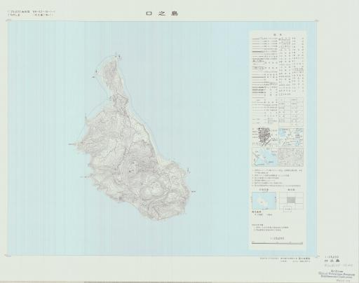 Map of Kuchino-shima