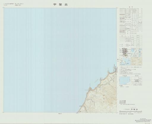 Map of Utoro