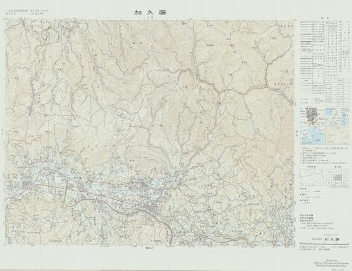 Map of Kakuto