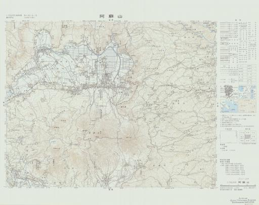 Map of Aso-san