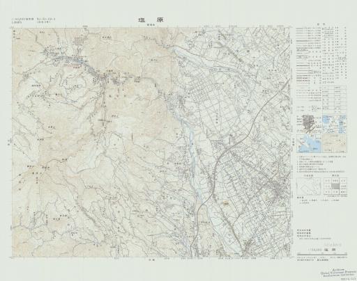 Map of Shiobara