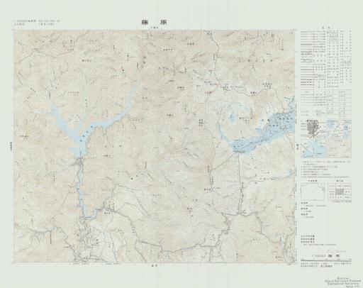 Map of Fujiwara