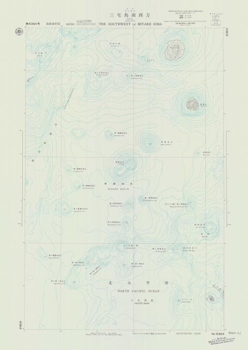 Map of The Southwest of Miyake Sima