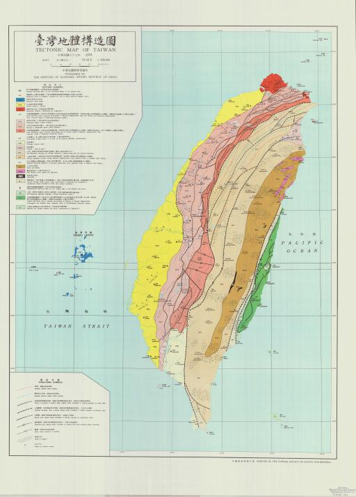 Map of Tectonic Map of Taiwan