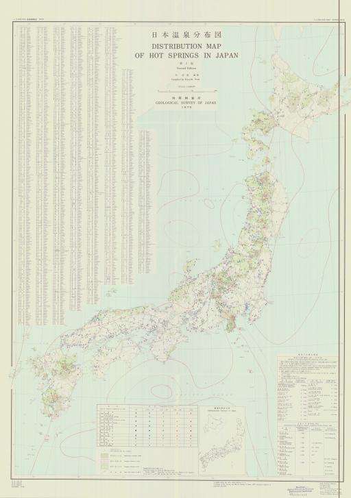 Map of Distribution Map of Hot Springs in Japan