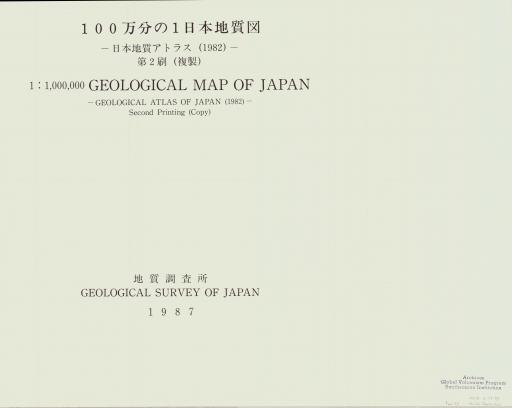 Map of Geol Map of Japan/ Geol Atlas