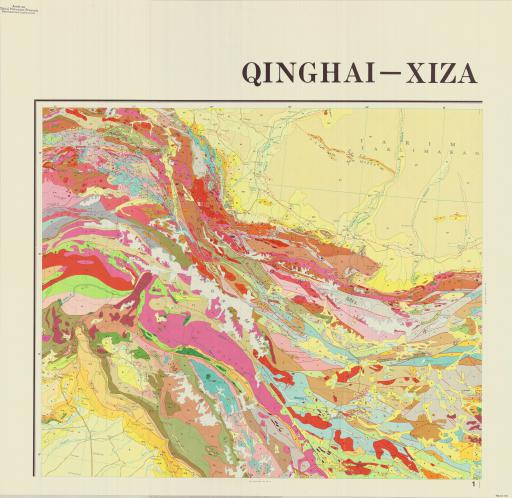 Map of (1) Geol Map of Qinghai-Xizang Plateau & Adj Areas