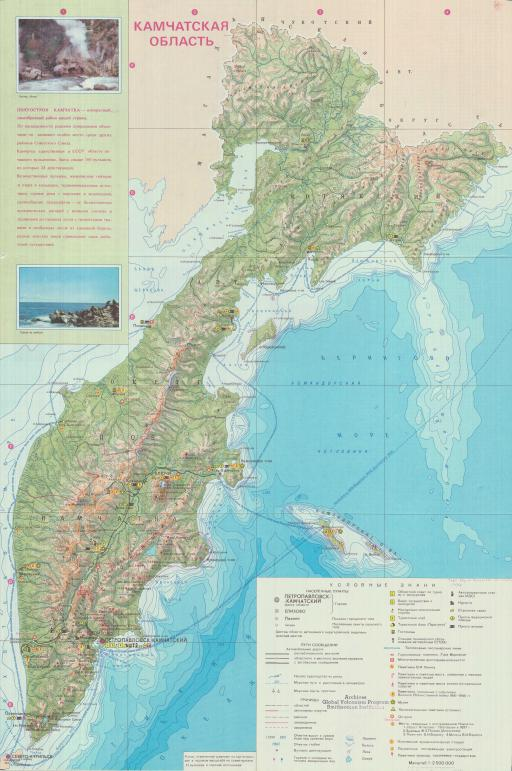 Map of Kamchatsky Peninsula Topo Map