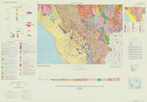 Map of Geol Map of the Wadi Baysh Quad, Sheet 17F, Saudi Arabia