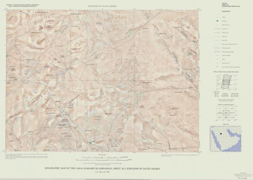 Map of Geogr Map of the Jabal Habashi Quad, Sheet 26F, Saudi Arabia