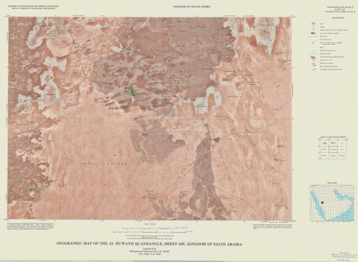 Map of Geographic Map of the Al Muwayh Quad, Sheet 22E, Saudi Arabia